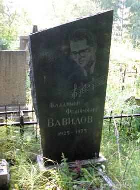 ヴァヴィロフの記念碑。アヴェ・マリアをカッチーニの作としたのはなぜだったのか、今となっては真相を知るすべはない
