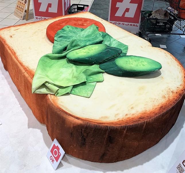 野菜パン(写真提供:スーパーマーケットカカム)