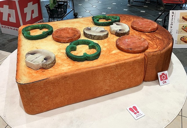 ピザトースト(写真提供:スーパーマーケットカカム)