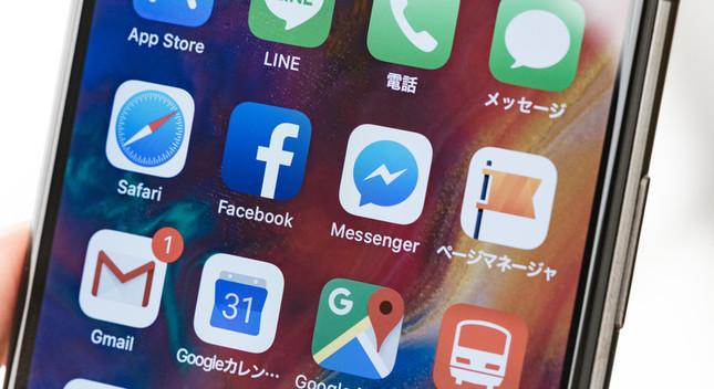 メールやLINE、ツイッターもフェイスブックも、文字情報