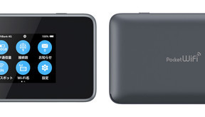 下り最大988Mbpsの高速通信可能 モバイルWi-Fiルーター