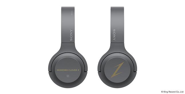 コンパクトながら高音質「h.ear on 2 Mini」と