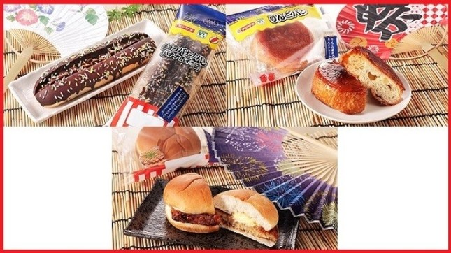 「夏祭りパン」3種