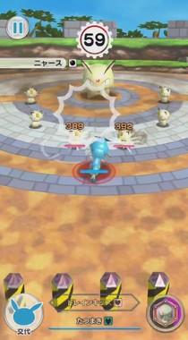 Pラッシュで対戦する「ぬし」ポケモン