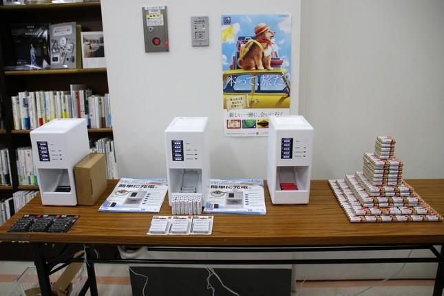 FDKから富士通アルカリ乾電池、充電池が提供された