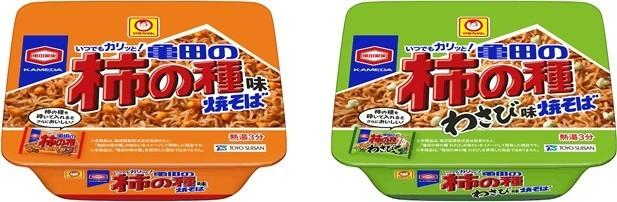 (左)柿の種味(右)柿の種わさび味