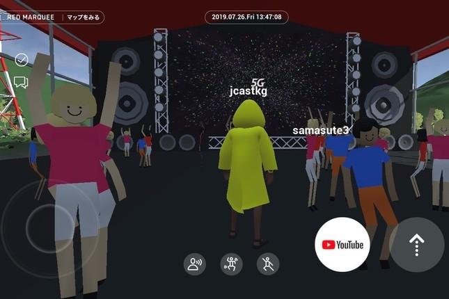 アプリ「FUJI ROCK'19 EXPerience by SoftBank 5G」ステージ前の様子