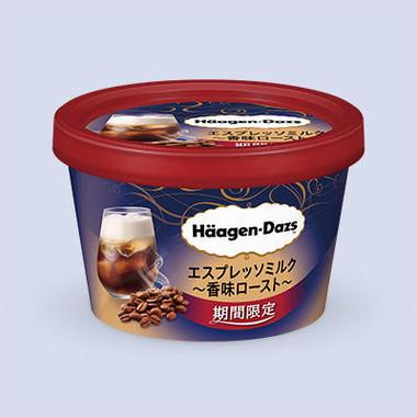 焙煎度合いが異なるコーヒー豆を使用