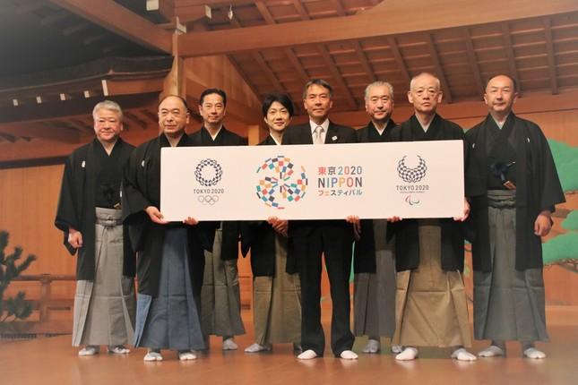能楽協会、日本能楽会の理事の皆さんと古宮正章副事務総長(右から4人目)