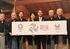 東京2020で大規模「能楽フェスティバル」 五輪開会式3日後に野村萬斎も舞う