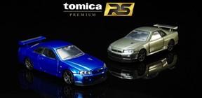 「トミカ」よりひと回り大きなサイズ 「日産スカイラインGT-R」