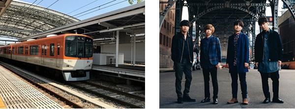 甲子園駅限定の変更