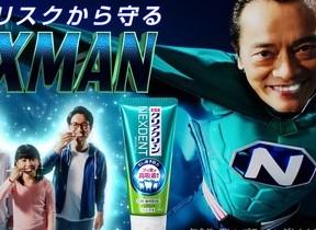 遠藤憲一が家族の歯を守る! ピカピカのヒーロー姿で笑顔もさわやか