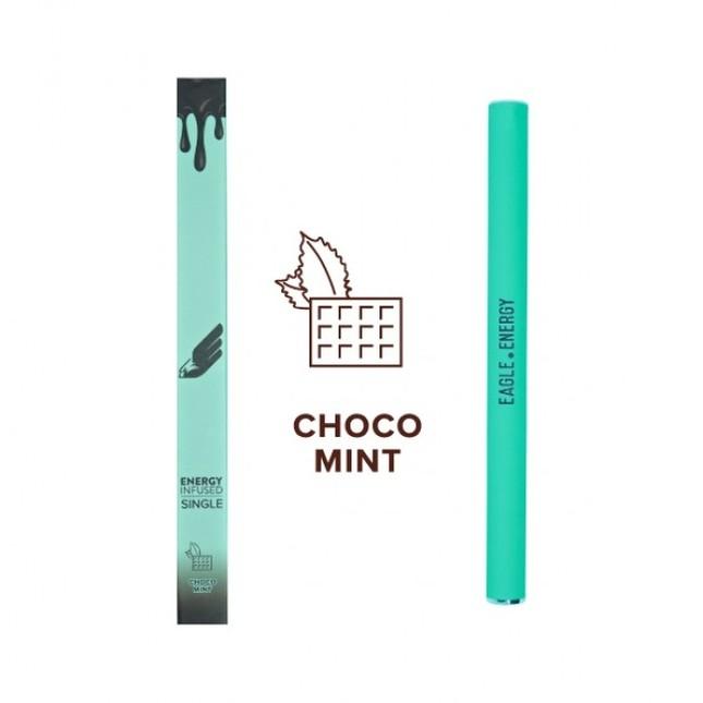 「吸うチョコミント」が全国発売