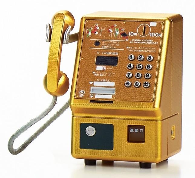公衆電話のガチャが登場