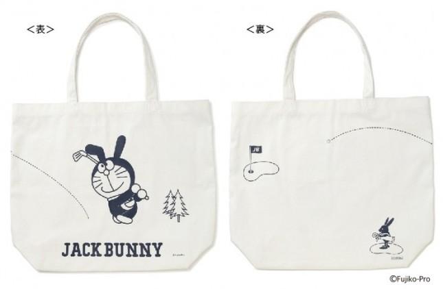 「Jack Bunny!!」と「ドラえもん」コラボがパワーアップして登場