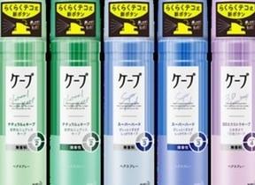 花王「ケープ」シリーズ刷新 幅広い年代に愛されるヘアスプレーブランド