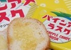 甘酸っぱい「パインアメラスク」登場 8月8日「パインアメの日」に