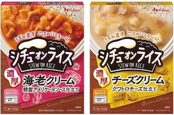 (左)海老クリーム(右)チーズクリーム