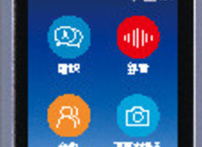 74言語の音声、7か国語のテキスト翻訳可能 通信型翻訳機