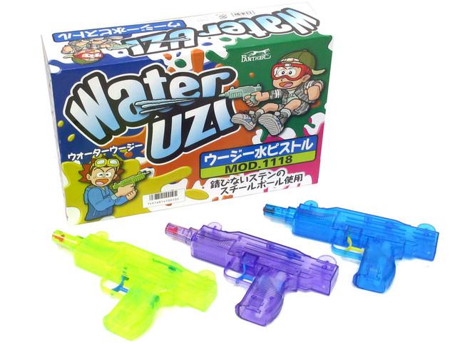 実在する短機関銃「ウージー」を模して作られている