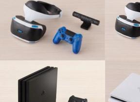 「PlayStation 4」「PlayStation VR」が初のカプセルトイフィギュアに