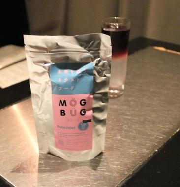 かわいらしいパッケージの「MOGBUG」