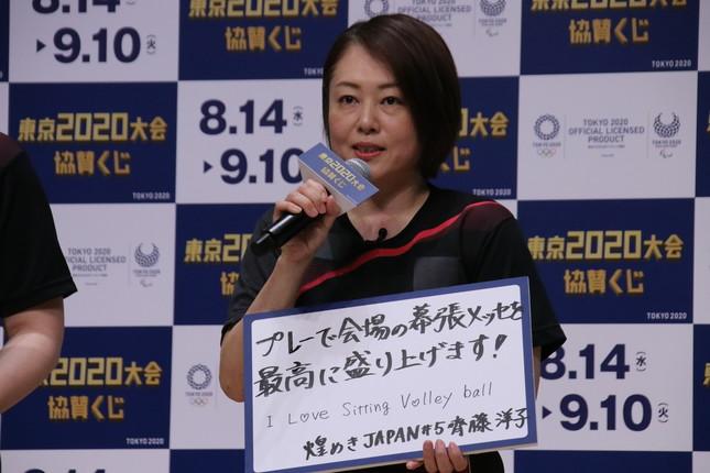 東京大会への意気込みを語る齊藤選手