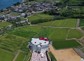 キティちゃん、淡路島で「夢」を叶える 巨大な顔も畑に出現