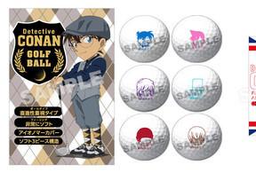 「名探偵コナン」のゴルフボール パッケージは描き下ろしイラスト