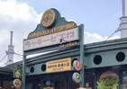 函館発名物バーガー店「ラッキーピエロ」 レストランとなって席数大幅増