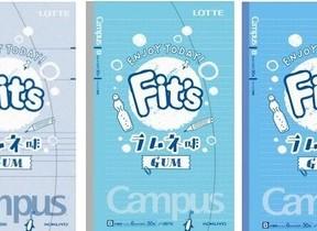ノートを開くとガムでした キャンパスノートデザインの「Fit's」登場