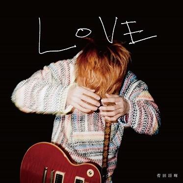 「LOVE」(ERJ、初回生産限定盤、アマゾンサイトより)