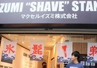 タピオカ入りかき氷&ひげ剃り体験が無料 マクセルイズミのユニークな期間限定店