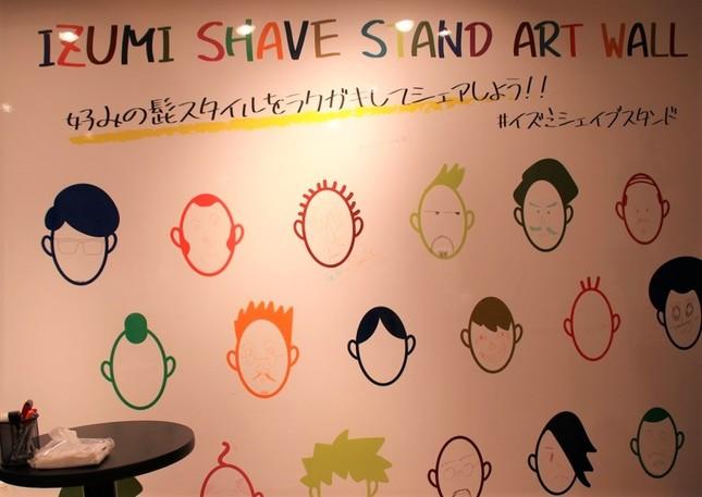 好きなひげを壁に自由にペイントできるライブペイントコーナー
