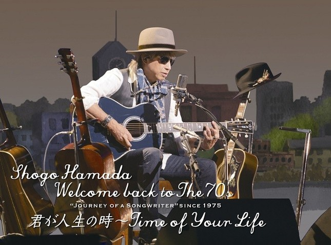 "「Welcome back to The 70's ""Journey of a Songwriter"
