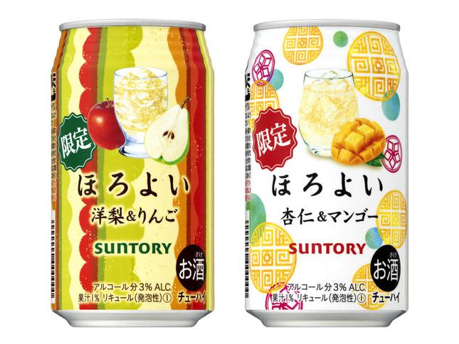 (左)洋梨&りんご(右)杏仁&マンゴー