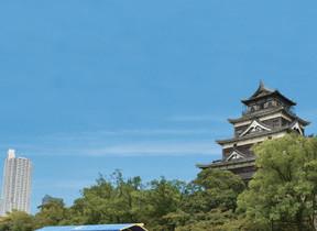 広島城をガイド付き遊覧船で巡る チケット付き宿泊プラン