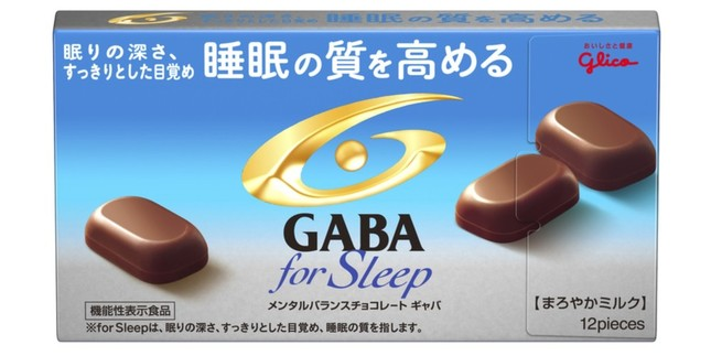 睡眠の質を高めるチョコレートが登場