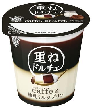 旬を迎えるぶどうと秋冬仕立てのコーヒー味