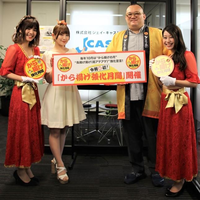 左から橘さん、有野さん、八木さん、あーちゃんさん