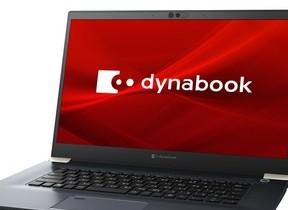 ハイスペックなノートPC「dynabook Z」シリーズ2モデル