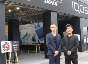 「ULTRA JAPAN」を煙とニオイのない音楽フェスに IQOS協賛でクリーンな環境目指す