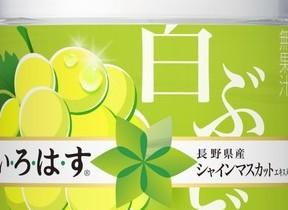 長野県産シャインマスカットの風味広がる 「い・ろ・は・す 白ぶどう」