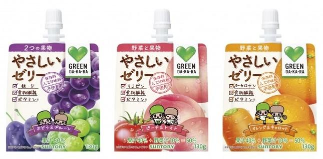 果物や野菜がつくられた栄養サポートゼリー飲料