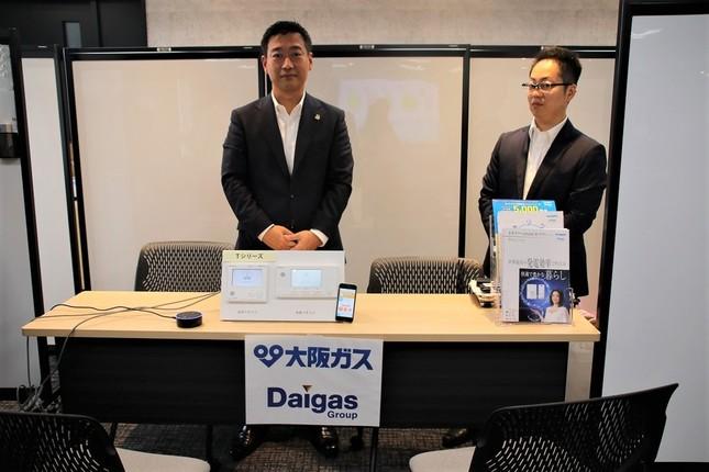 大阪ガスの企業ブース