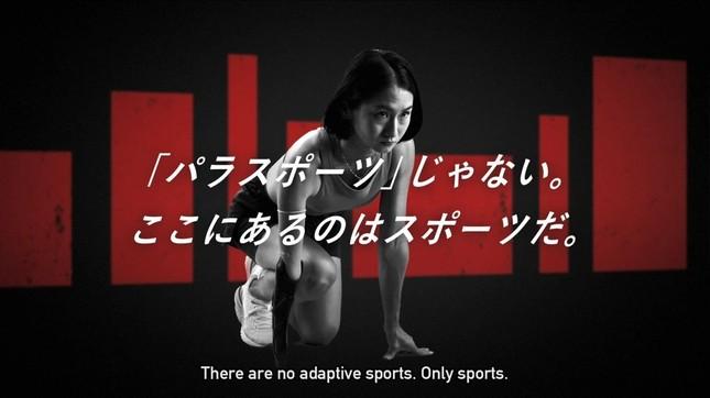 スポーツの魅力を伝えるアイデアを募集