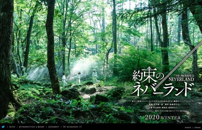 画像は、実写映画「約束のネバーランド」公式サイトのスクリーンショット