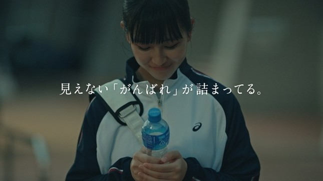 サッカー部編