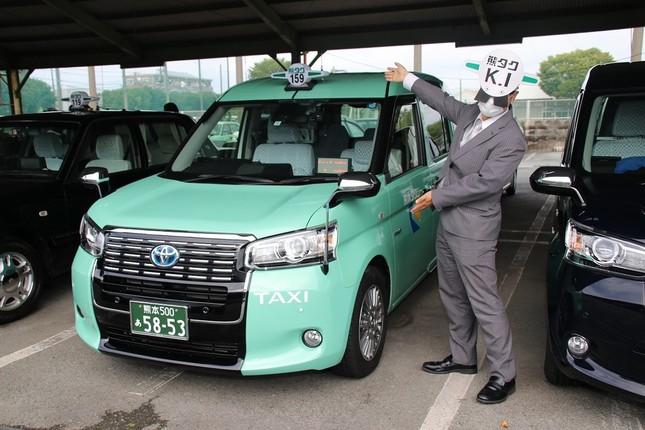 熊本タクシーツイッターアカウント担当者と「JPNタクシー」